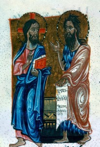 Աթանագինե եպիսկոպոս