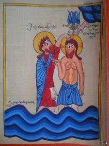 Մկրտություն թ