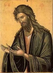 Սուրբ Հովհաննես