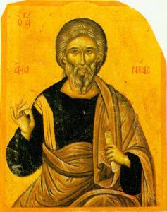 apostle-anania