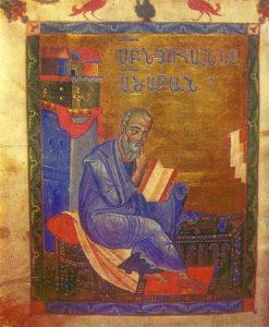 From 1268 Gospel, Matenadaran, File No. 10675. Vol. iv, pp. 208-209