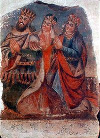 Trdat the king_with_his_wife_Ashkhen_and_sister_Khosrovidukht_by_Naghash_Hovnatan