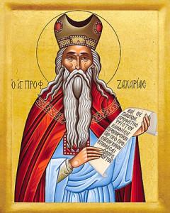 Zechariah 1