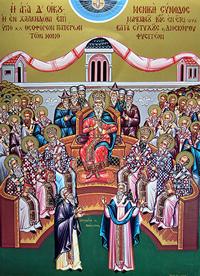 Ecumenical Council of Ephesus