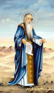 St. Anton the Hermit
